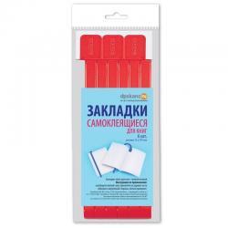 Закладки для книг самоклеящиеся, 6 штук, цвет красный