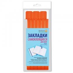 Закладки для книг самоклеящиеся, 6 штук, цвет оранжевый