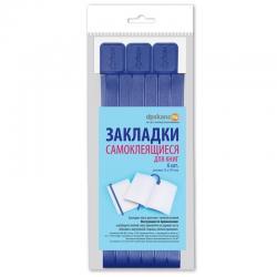 Закладки для книг самоклеящиеся, 6 штук, цвет голубой