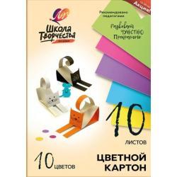 Набор цветного картона Школа творчества, А4, 10 цветов, 10 листов