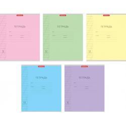 Тетрадь школьная Классика с линовкой, 12 листов, косая линейка