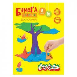 Бумага цветная двухсторонняя A4 (8 цветов, 16 листов)