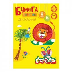Бумага цветная двусторонняя Каляка-Маляка, на скрепке 8 цветов, 16 листов, А4