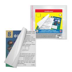 Обложки универсальные для учебников, 232x440 мм, 10 штук