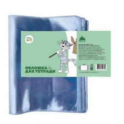 Набор обложек для тетрадей, 20 штук, арт. СМФ 12128