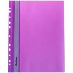 Папка-скоросшиватель, А4, фиолетовая