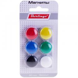 Набор магнитов для магнитно-маркерных досок, 2 см, 6 штук