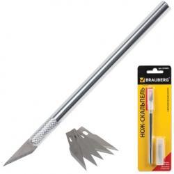 Нож макетный (скальпель) Brauberg, металлический корпус, 5 запасных лезвий