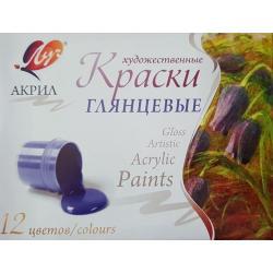 Краски акриловые, глянцевые, художественные (12 цветов)