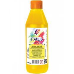 Гуашь (желтая светлая), 500 мл