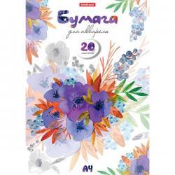 Бумага для акварели Цветы, А4, 20 листов