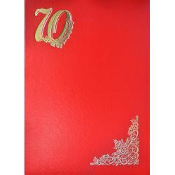 Папка адресная 70 лет