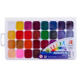 Акварель Классика, 32 цвета