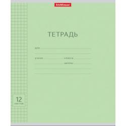 Тетрадь Классика с линовкой, А5+, 12 листов, клетка, зеленая