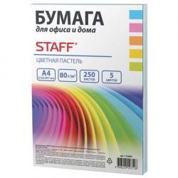 Бумага цветная Staff color, А4, 80 г/м2, 5 цветов по 50 листов, пастельные цвета