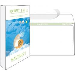 Конверт почтовый Nautilus Bong, Е65 (110x220 мм), белый, удаляемая лента, 25 штук (количество товаров в комплекте 25)