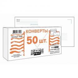 Конверт почтовый Куда-Кому, E65 (110х220 мм), стрип, 50 штук (количество товаров в комплекте 50)