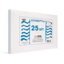 Конверт почтовый Куда-Кому, С4 (229х324 мм), стрип, 25 штук (количество товаров в комплекте 25)