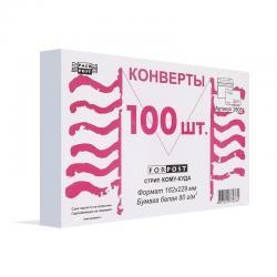 Конверт почтовый Куда-Кому, С5 (162х229 мм), стрип, 100 штук (количество товаров в комплекте 100)