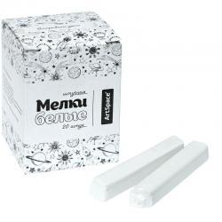 Комплект мела белого ArtSpace, 20 грамм (20 штук в комплекте) (количество товаров в комплекте 20)
